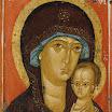 Богоматерь Петровская. XV в.jpg