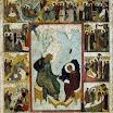 Иоанн Богослов на Патмосе. Дионисий.jpg