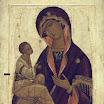 Богоматерь Иерусалимская. XVI в.jpg