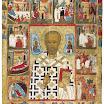 Николай Чудотворец в житии. Середина XVI века.jpg