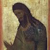 Иоанн Предтеча. XIV в.jpg
