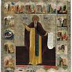 Максим Исповедник с деяниями. Начало XVII в. Сольвычегодский музей.jpg