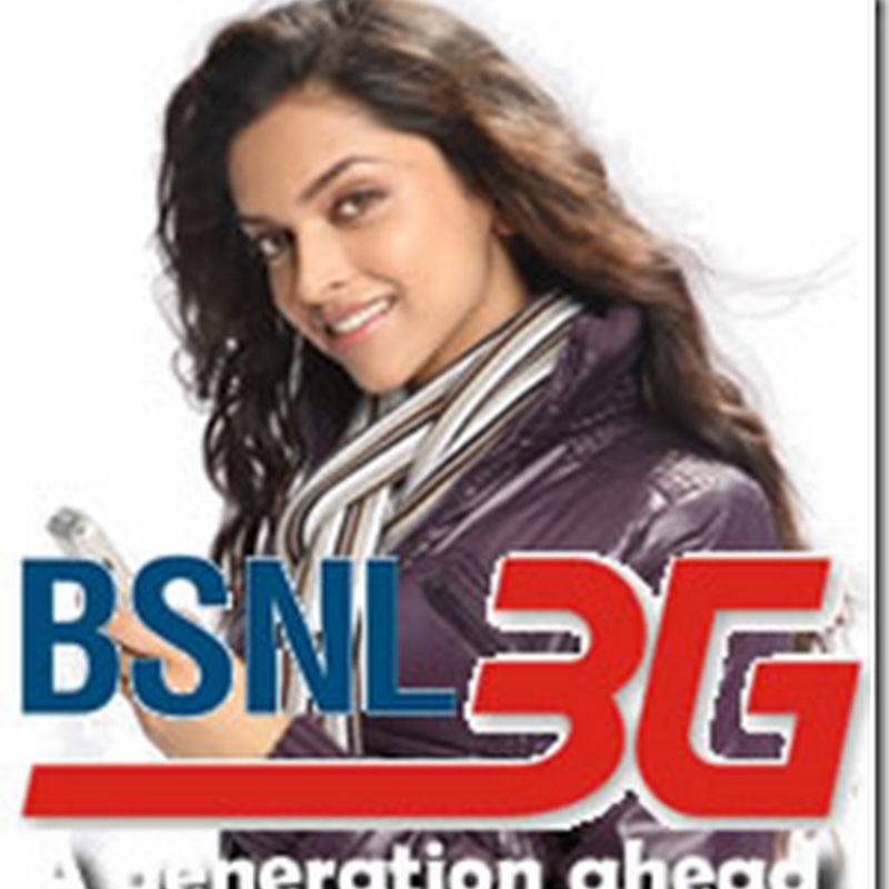 BSNL 3G is now Available in your City