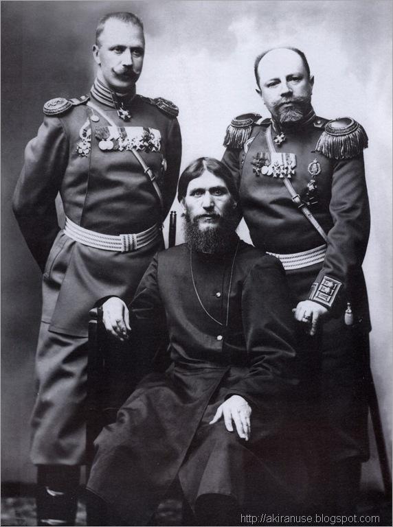 Rasputin (1097 x 1476)