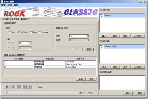 2010-07-30_172603