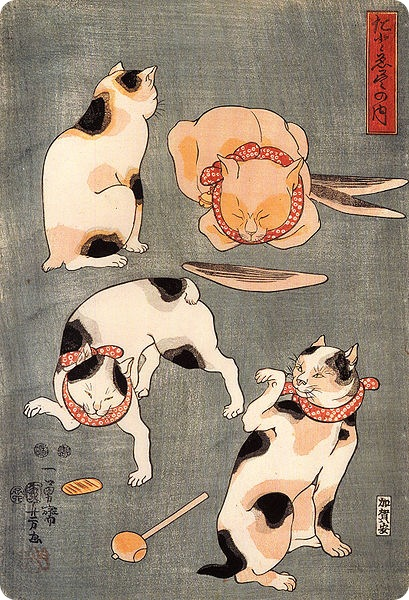 Kuniyoshi_Utagawa_Four_cats_in_different_poses