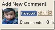 連我們家小鐵也有一個 Facebook 帳號