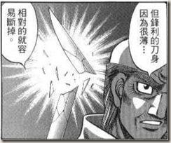第一神拳2