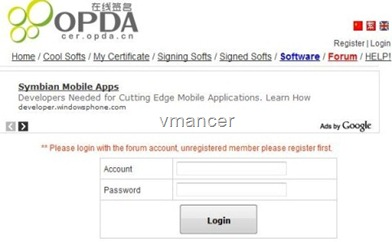 Symbian Certificate Application and software online signing - OPDA.CN