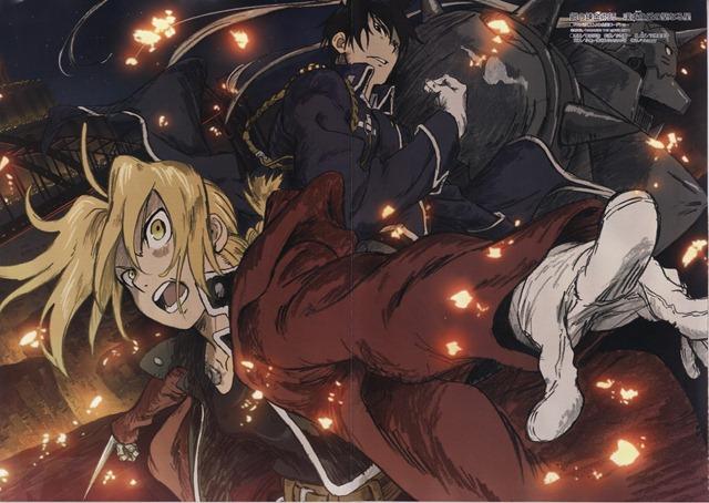 animedia 2011-03 fma poster