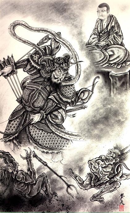 demon43