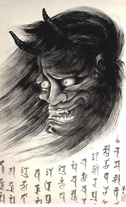 demon82