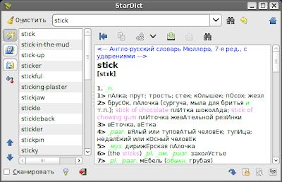 StarDict