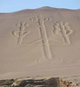 Nazca Menorah