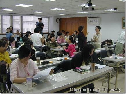 DSCN0293
