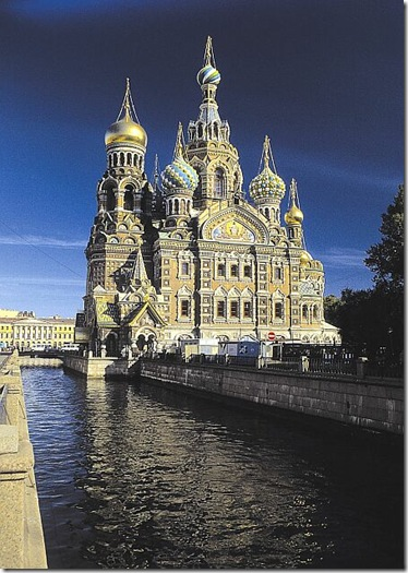 st petersburg church of the savior on blood