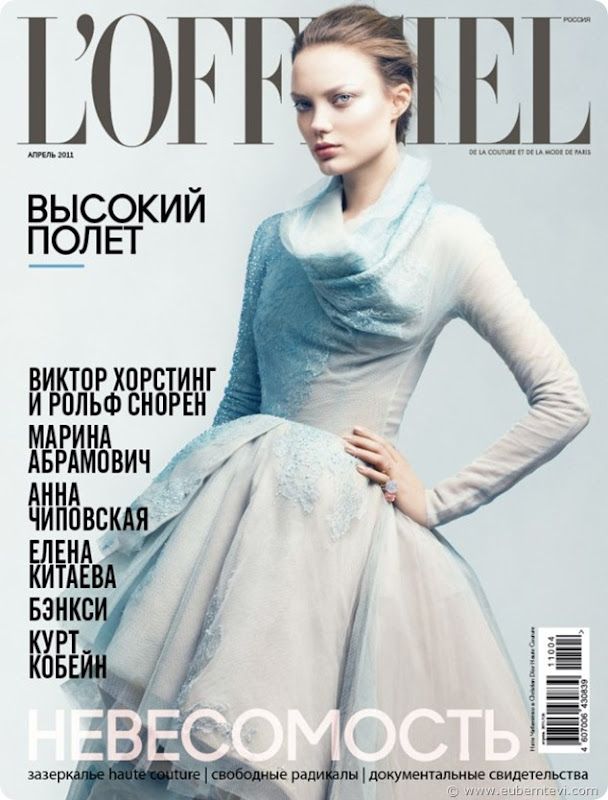 natycover russia abril