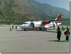 Kullu Manali airport photo