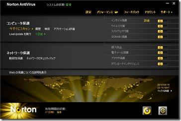 NAV2011_1