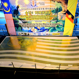 Malaysian Guiness Book of Record by Yusop Sulaiman - News & Events Entertainment