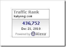 alexa21122010