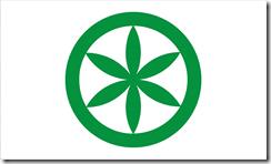 Padania, logo, sole delle Alpi
