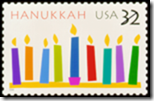 150px-Stamp_1996US_hanukkah