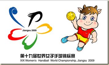logo_XIX-Mundial feminino