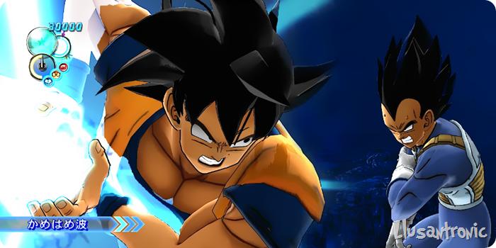 Prepárense Gamers… se prepara otro Juego de Dragon Ball