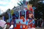 Carnaval de Mulhouse