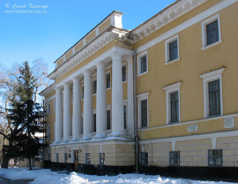 будівля Історичного музею