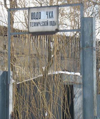 на місці маєтку Бобринських