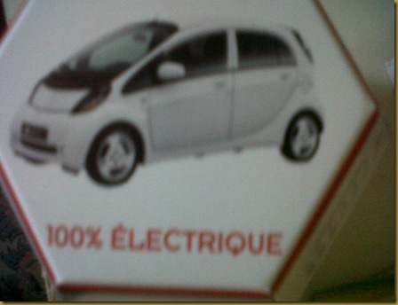 IMG00382-20110323-1823