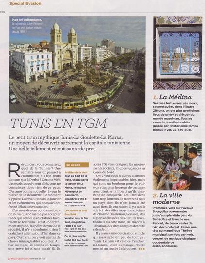 Tunísia (1)