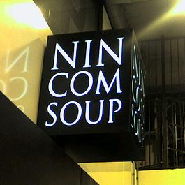 NINCOMSOUP.jpg