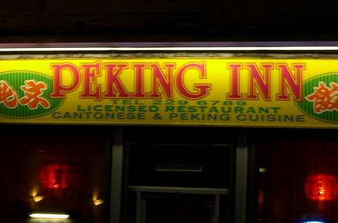 PEKING INN.jpg