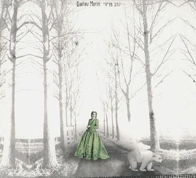 Quetev Meriri ~ 2008 ~ Quetev Meriri