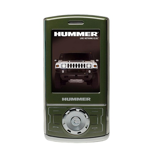 The Hummer HT1