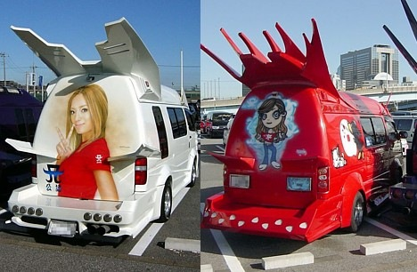 Strange Japanese Custom Vans 04