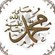 muhammad saw 2