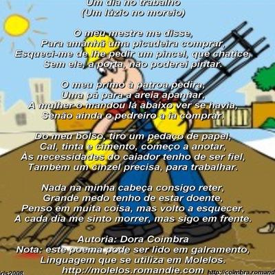 Exibir DIA DO TRABALHO