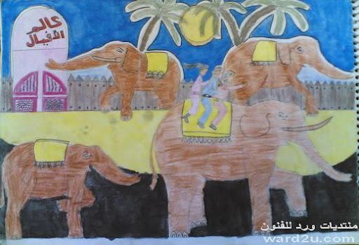 رسومات ابنتى دوللى فى المدرسه
