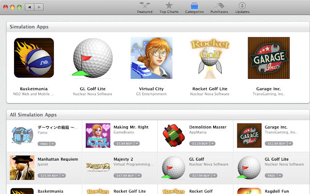 Mac App Store Simulations category