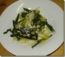 wild leek salad_1_1
