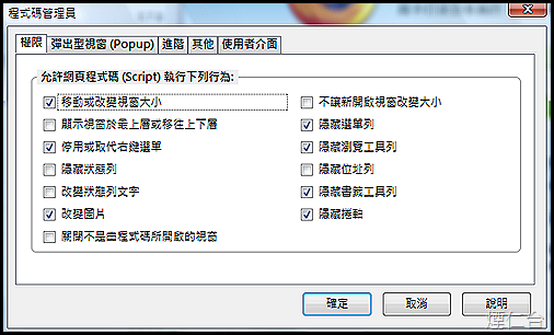 Controle de Scripts 1.0