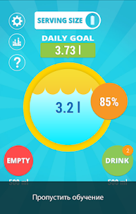 Aqualert:Напоминатель для воды Screenshot