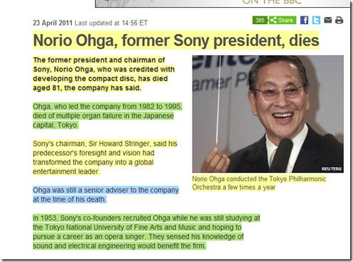 BBC News - Norio Ohga, former Sony president, dies