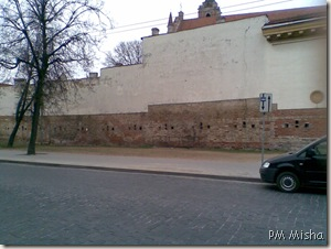 tijoleira na rua Totoriy