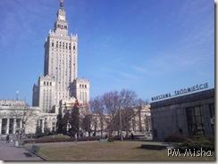 Palácio na Primavera