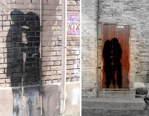 watchmendoorwaygraffiti